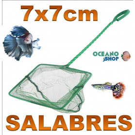 salabre red acuario malla 7x7cm